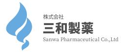 株式会社三和製薬